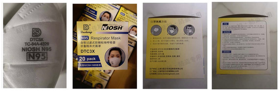 NIOSH N95 Respiratory Mask